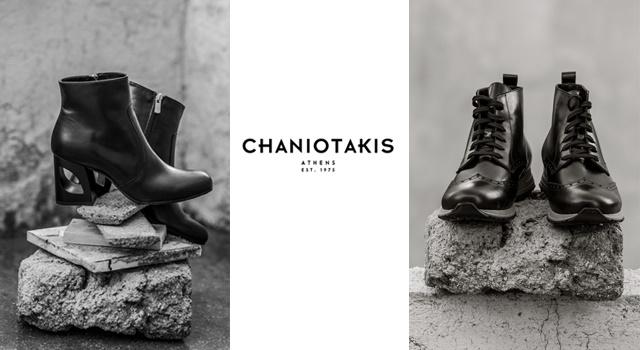 Ανδρικά Παπούτσια CHANIOTAKIS ca53311e6b8