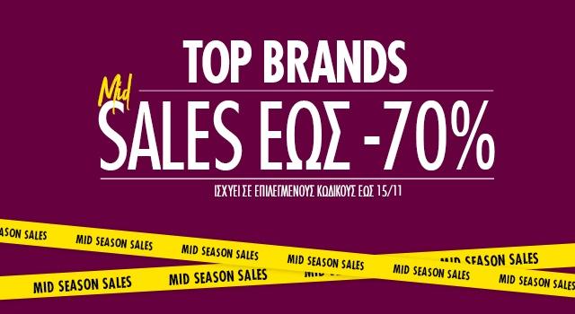 542110ecd1 Τα μεγαλύτερα brands σε σούπερ χαμηλές τιμές!