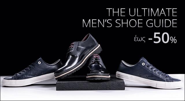 17c5e683daf Τα παπούτσια της σεζόν για τους άνδρες!
