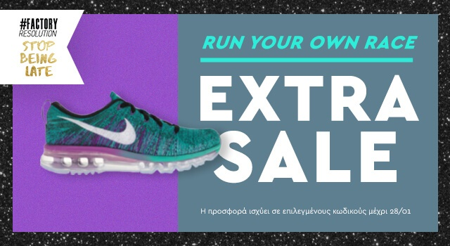 c3e6709cb6a Running shoes on EXTRA SALE!