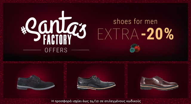 SantasFactory Shoes offer! d375172b865