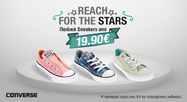 Offer Converse kids Shoes από 19.9€ 535c3eec268