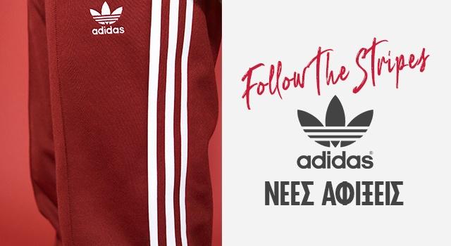 Νέες αφίξεις στο αγαπημένο σου αθλητικό brand!  004b30d3dc0
