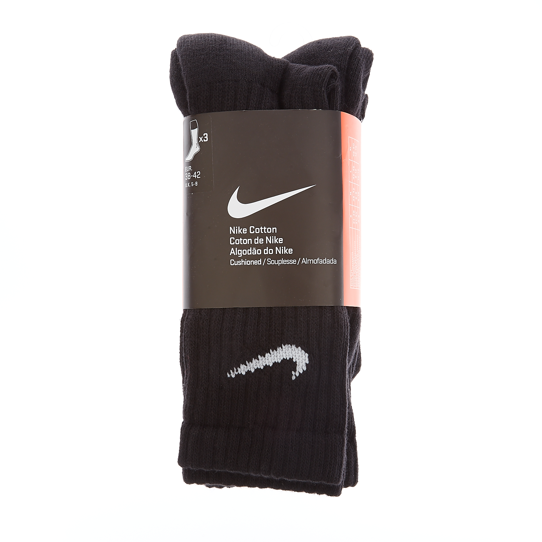 NIKE - Σετ κάλτσες Nike μαύρες