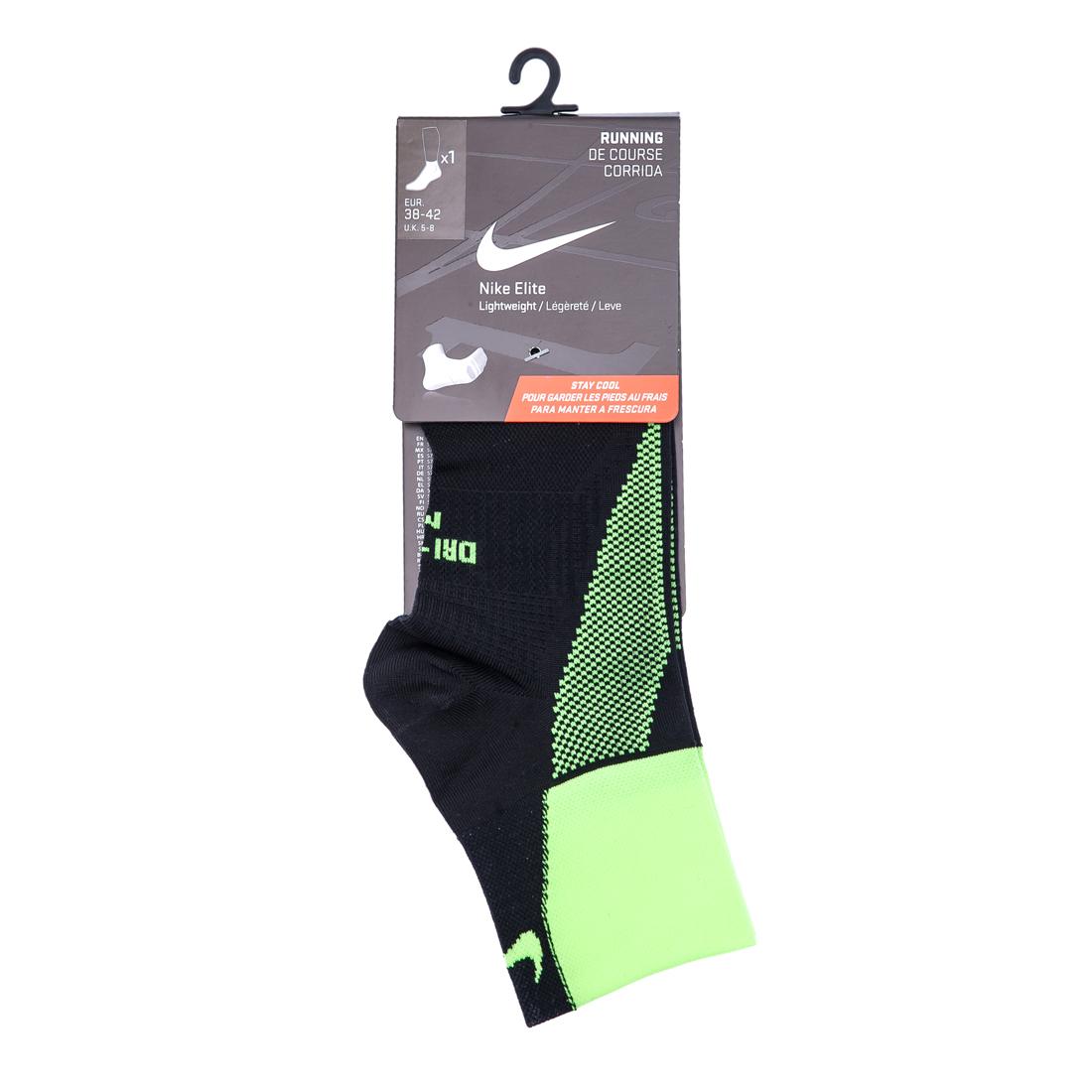 NIKE - Σετ κάλτσες Nike μαύρες-λαχανί γυναικεία αξεσουάρ κάλτσες