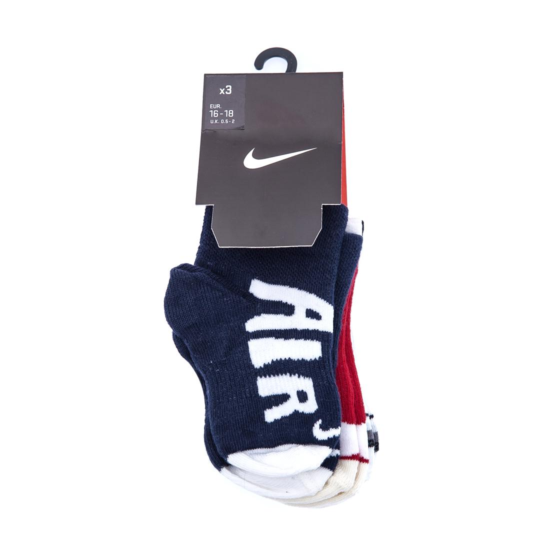 NIKE - Βρεφικό σετ κάλτσες Nike μπλε-κόκκινες-λευκές παιδικά baby αξεσουάρ κάλτσες
