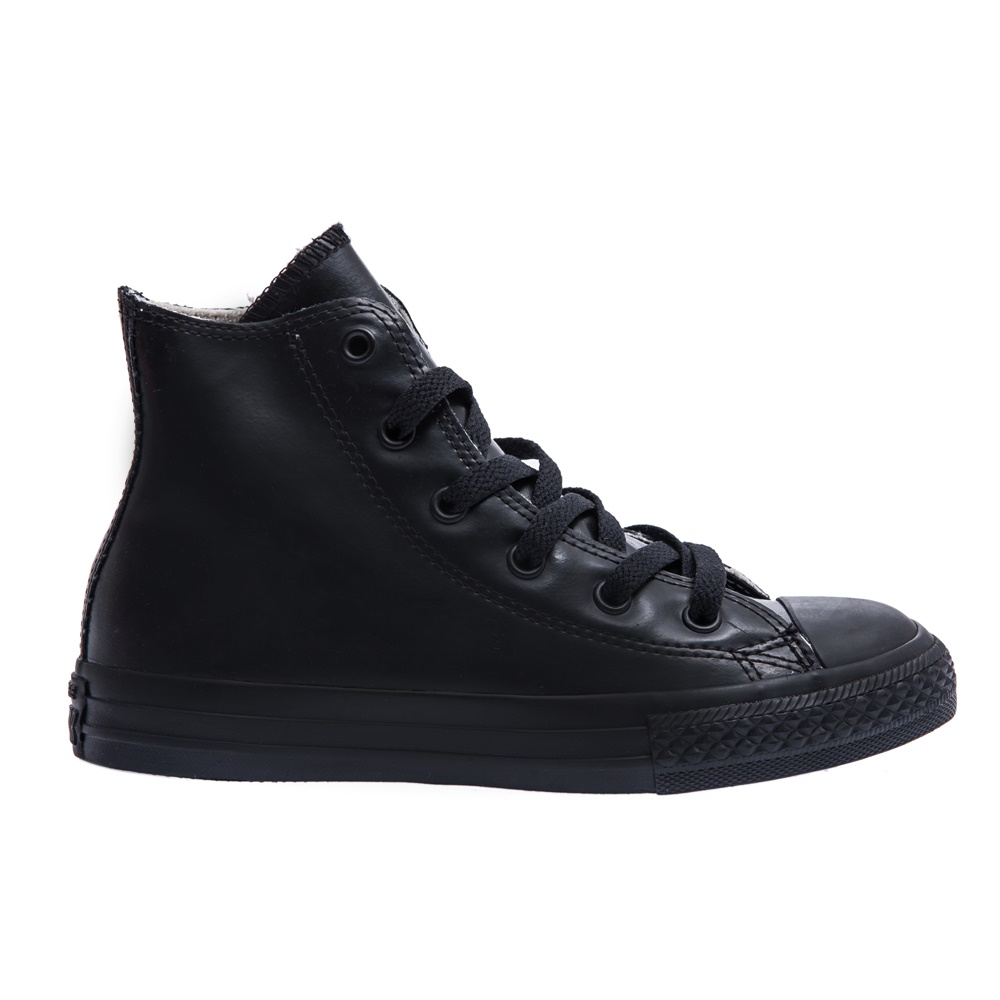5c69ee77605 Παιδικά Sneakers για αγόρια και κορίτσια ⋆ EliteShoes.gr ⋆ Page 4 ...