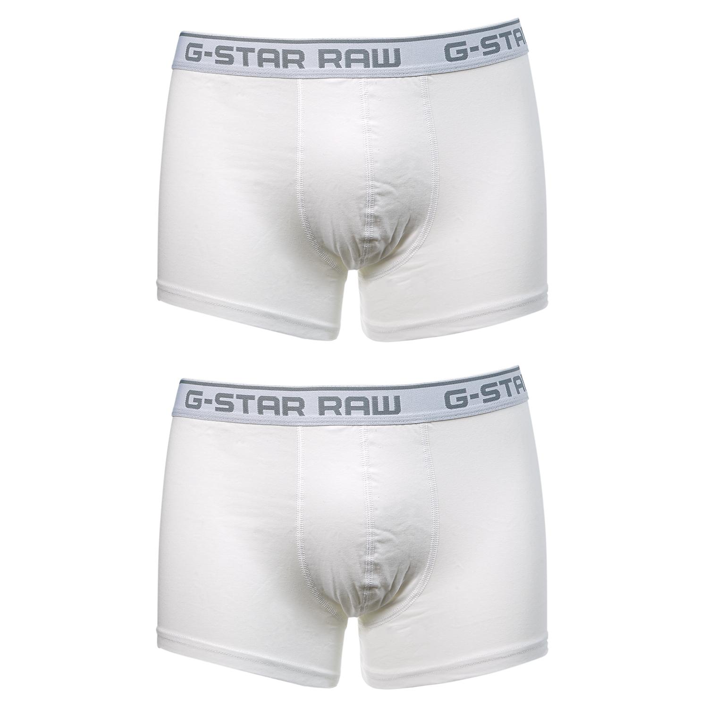 G-STAR RAW - Σετ μπόξερ G-Star Raw λευκά ανδρικά ρούχα εσώρουχα μπόξερ