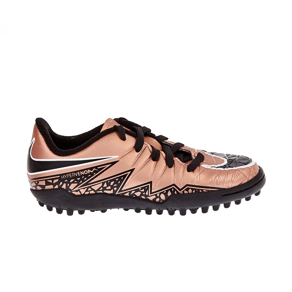 NIKE – Παιδικά παπούτσια NIKE HYPERVENOM PHELON II μπρονζέ
