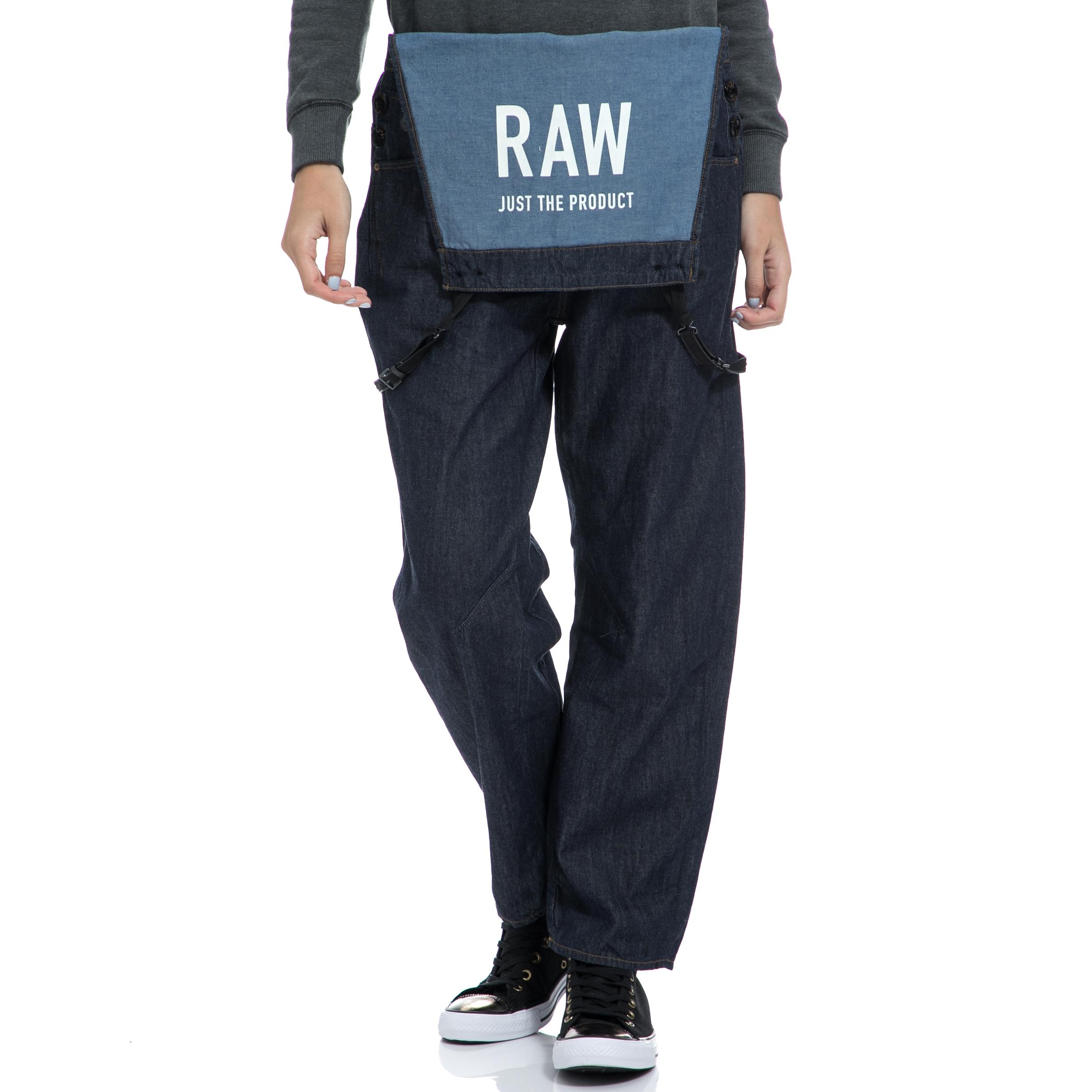 5a9094233c03 G-STAR RAW - Γυναικεία σαλοπέτα G-STAR RAW μπλε