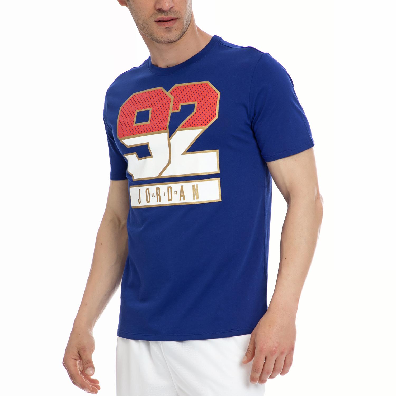 NIKE - Ανδρική μπλούζα NIKE μπλε