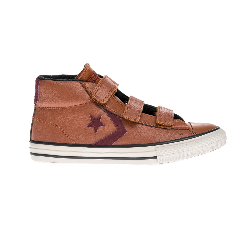 Παιδικά Sneakers για αγόρια και κορίτσια ⋆ EliteShoes.gr ⋆ Page 2 ... 8197ed2be9d