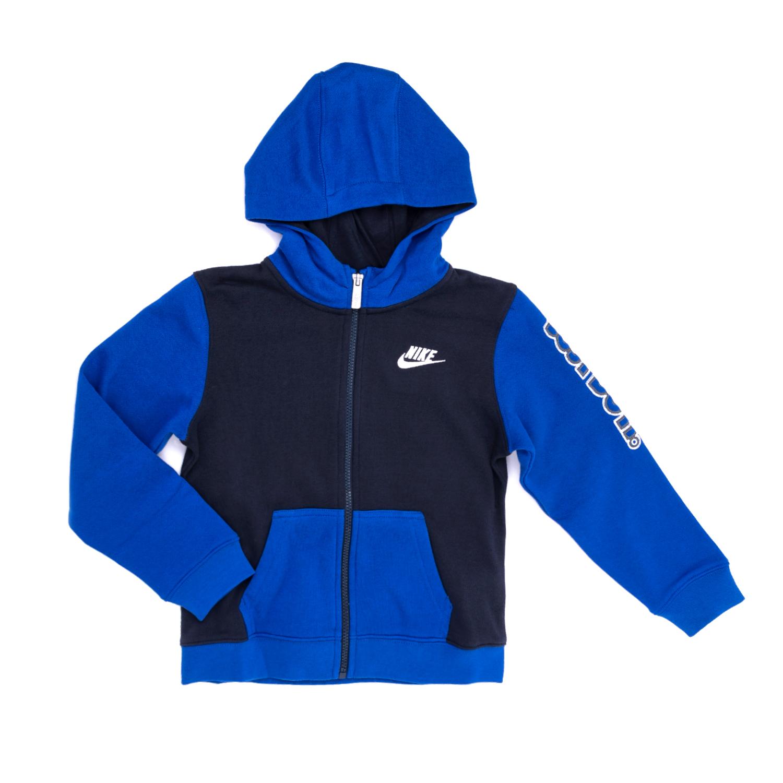 NIKE - Παιδική ζακέτα CLUB FLEECE FULLZIP μπλε παιδικά boys ρούχα αθλητικά