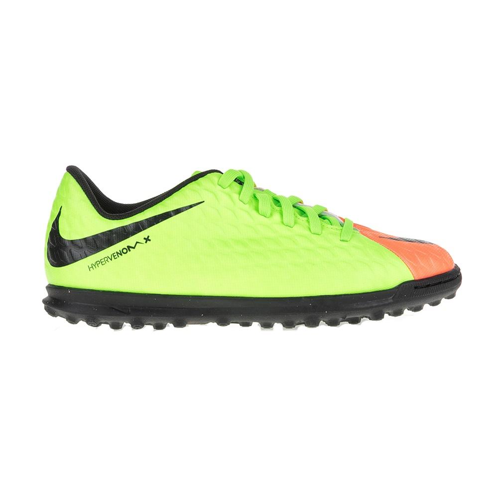 NIKE - Παιδικά παπούτσια ποδοσφαίρου JR HYPERVENOMX PHADE III TF κίτρινα - πορτο παιδικά boys παπούτσια αθλητικά