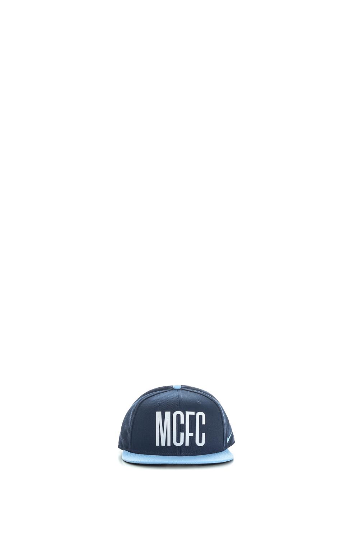 NIKE - Unisex καπέλο Nike 2 MCFC U NK CAP SQUAD μπλε