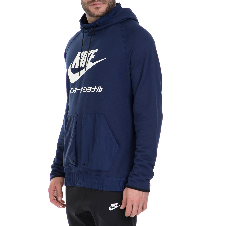 4d547bfb41f1 NIKE - Μακρυμάνικο φούτερ Nike μπλε