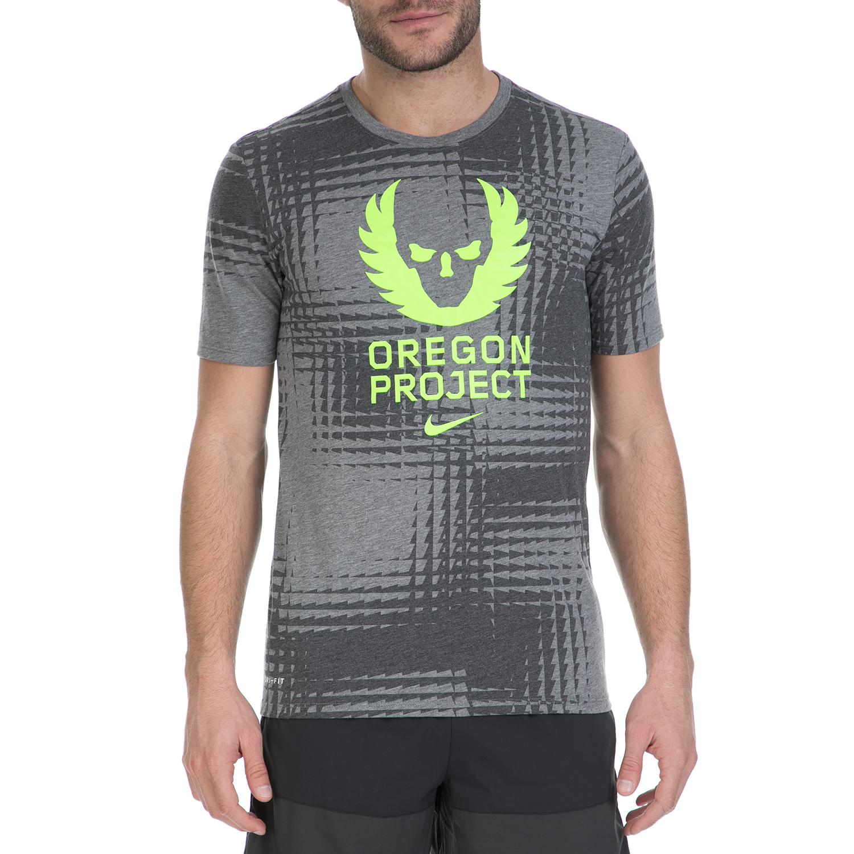 NIKE - Ανδρικό κοντομάνικο μπλουζάκι Nike γκρι ανδρικά ρούχα αθλητικά t shirt