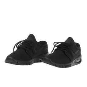 NIKE. Αγορίστικα παπούτσια skateboarding ... b8e575a7f2a