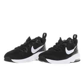 NIKE. Αγορίστικα αθλητικά παπούτσια ... 47485cd70b2