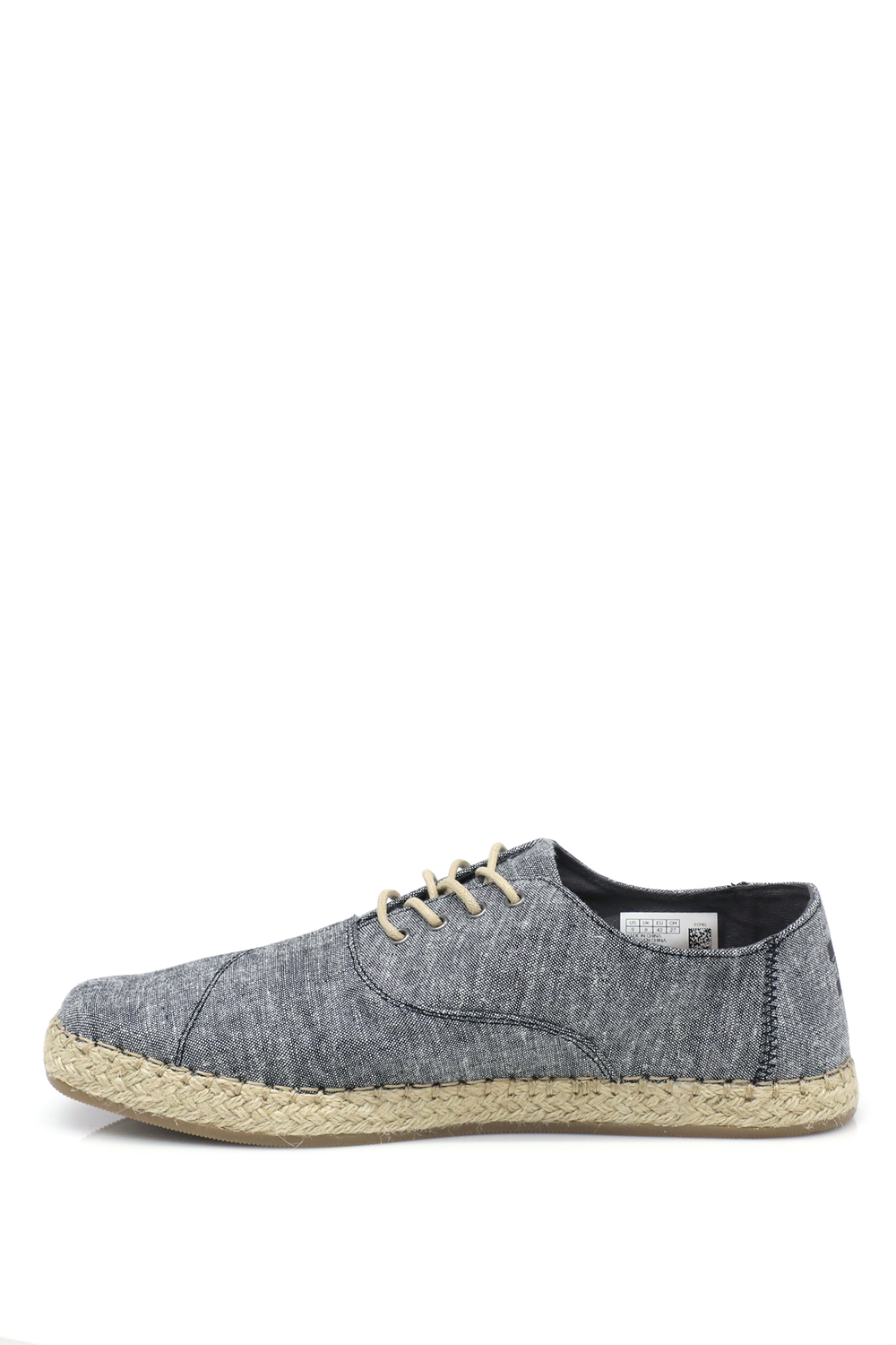 TOMS – Ανδρικά sneakers TOMS γκρι