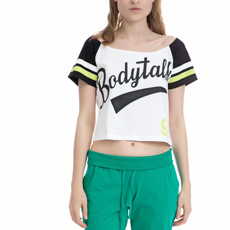 BODYTALK - Γυναικεία μπλούζα BODYTALK λευκή γυναικεία ρούχα αθλητικά t shirt τοπ