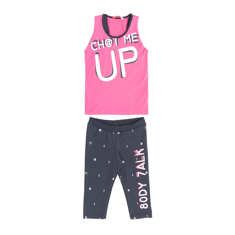 BODY TALK - Παιδικό σετ BODYTALK μπλε-ροζ παιδικά girls ρούχα αθλητικά