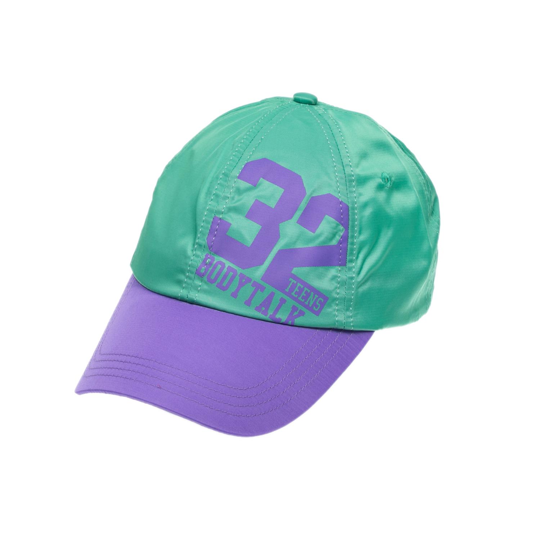 BODYTALK - Καπέλο τζόκεϋ BODYTALK πράσινο-μοβ γυναικεία αξεσουάρ καπέλα αθλητικά