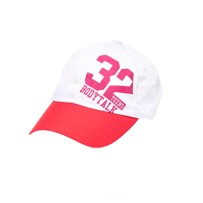 BODYTALK - Καπέλο τζόκεϋ BODYTALK λευκό γυναικεία αξεσουάρ καπέλα αθλητικά