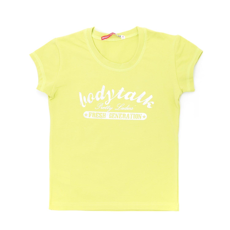 937c119c86f1 Ρούχα για Κορίτσια, Μπλούζες για Κορίτσια, Αμάνικο