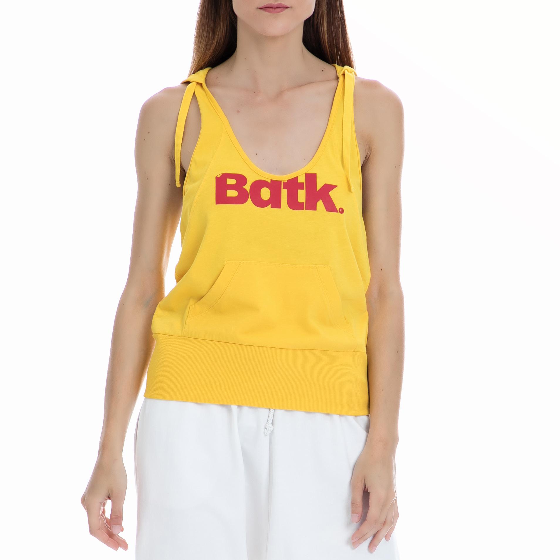 BODYTALK - Γυναικεία μπλούζα BODYTALK κίτρινη γυναικεία ρούχα αθλητικά t shirt τοπ