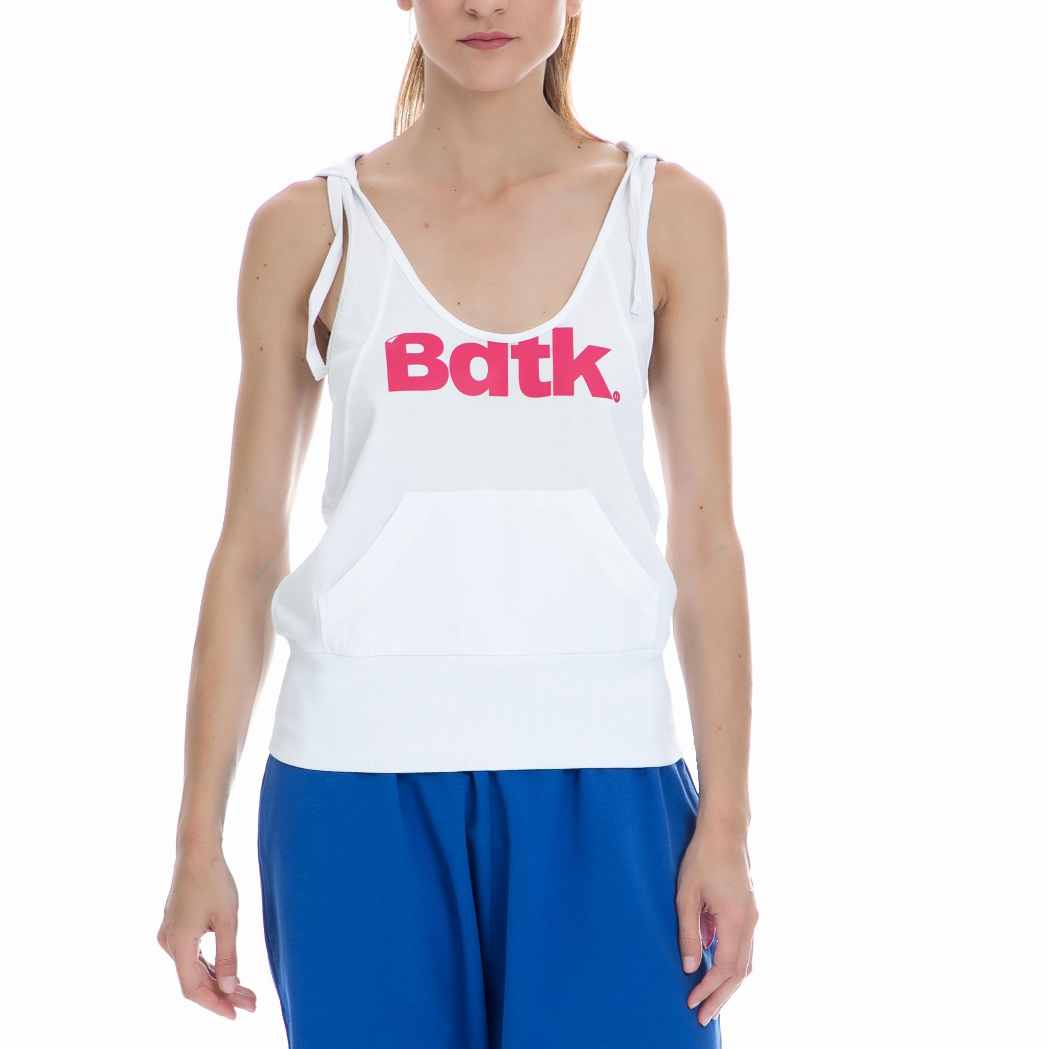 BODYTALK - Γυναικεία μπλούζα BODYTALK άσπρη γυναικεία ρούχα αθλητικά t shirt τοπ