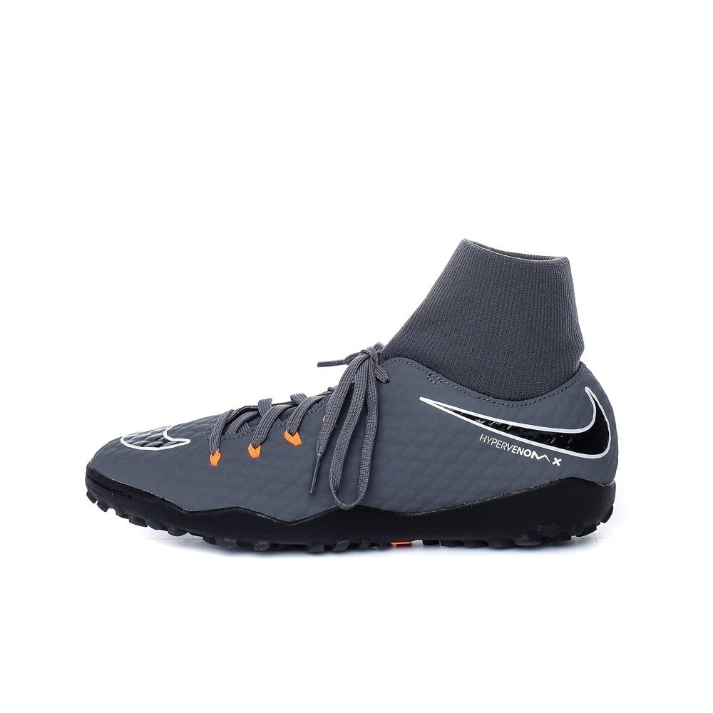 NIKE – Ανδρικά παπούτσια ποδοσφαίρου PHANTOMX 3 ACADEMY DF TF γκρι