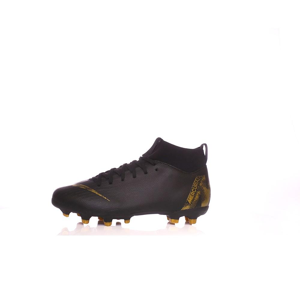 NIKE – Unisex παιδικά ποδοσφαιρικά παπούτσια Grade-School Kids' Nike Jr. Superfly μαύρα