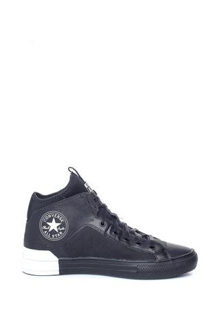 d29ee5ff6a7 Ανδρικά παπούτσια Chuck Taylor All Star Ultra Mi μαύρα - CONVERSE ...