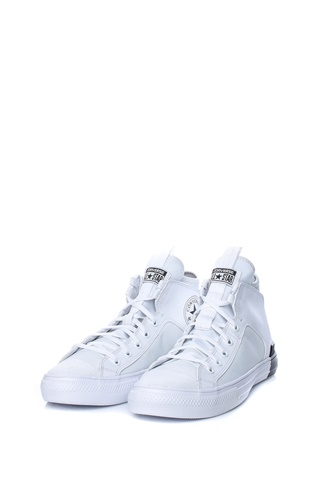 dcd16c2cff3 Ανδρικά παπούτσια Chuck Taylor All Star Ultra Mi λευκά - CONVERSE ...