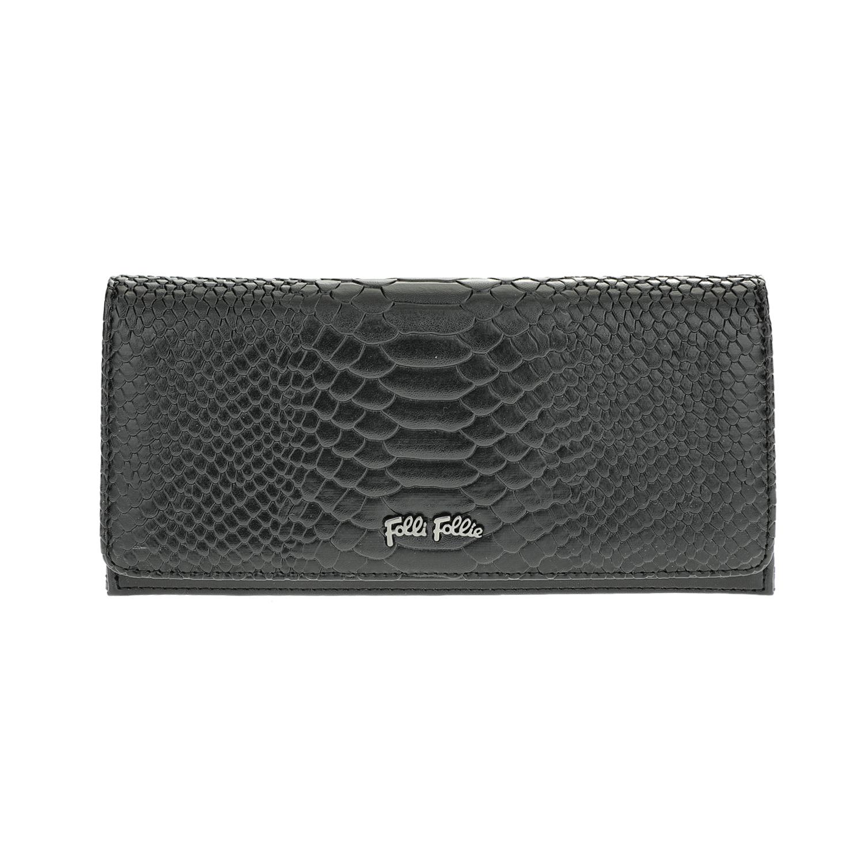 FOLLI FOLLIE - Γυναικείο μεγάλο αναδιπλούμενο πορτοφόλι Folli Follie μαύρο με pr γυναικεία αξεσουάρ πορτοφόλια μπρελόκ πορτοφόλια