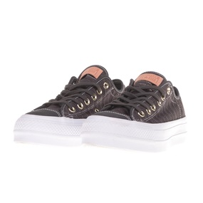 9828f3a6f91 Γυναικεία CONVERSE | Factory Outlet