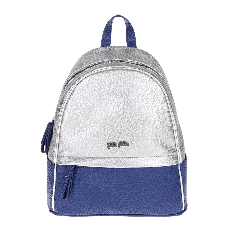 5c602184788 FOLLI FOLLIE - Γυναικεία τσάντα πλάτης FOLLI FOLLIE μπλε-ασημί