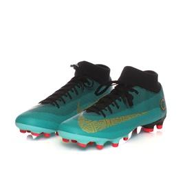 NIKE. Ανδρικά παπούτσια ποδοσφαίρου SUPERFLY 6 ACADEMY CR7 FG MG 133954f6343