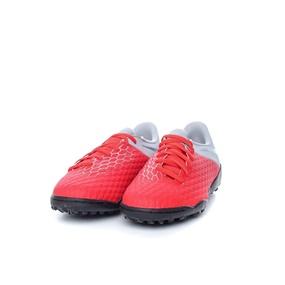 f9be585a3873 Παιδικά παπούτσια για αγόρια