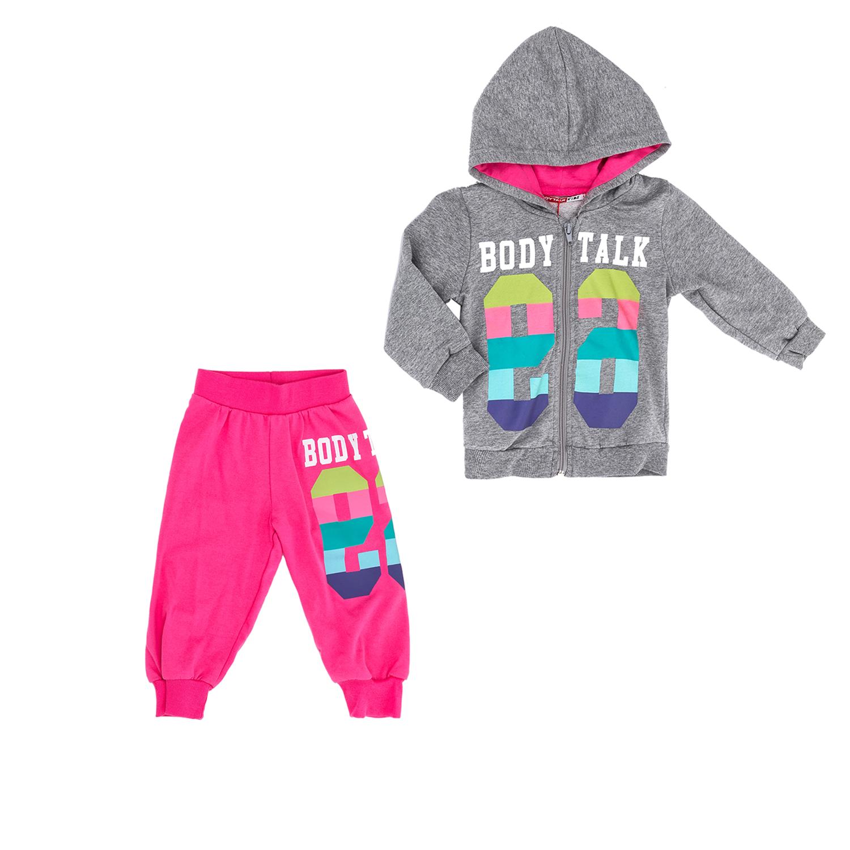 BODYTALK - Παιδικό σετ BODYTALK ροζ-γκρι παιδικά girls ρούχα αθλητικά