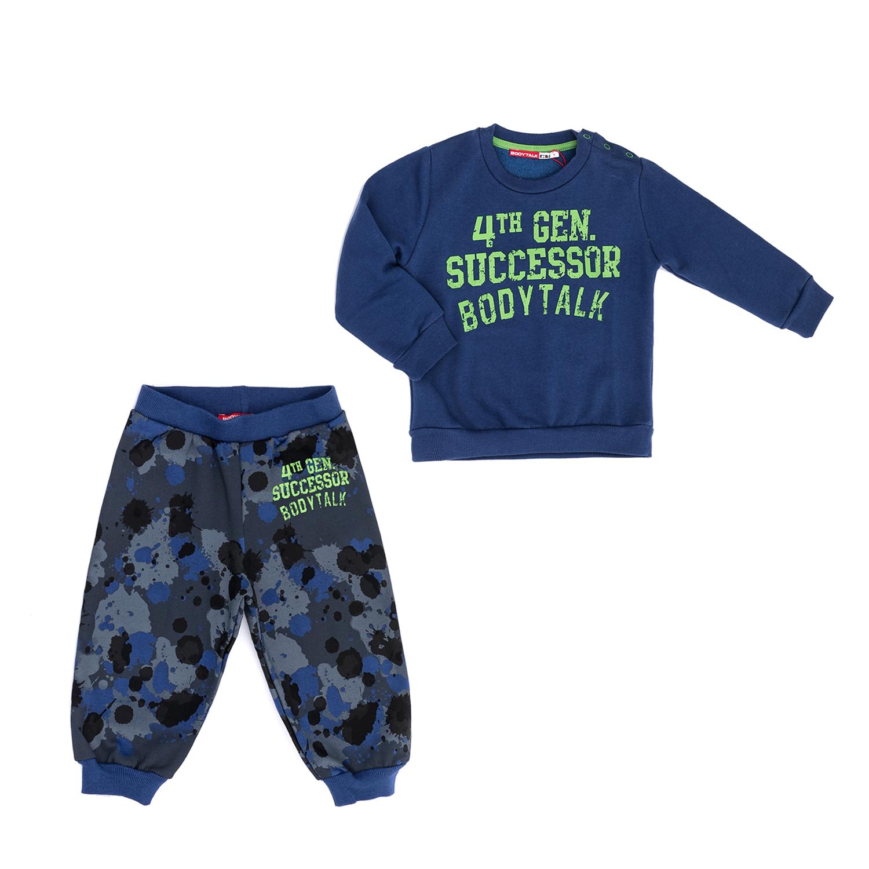 BODYTALK - Παιδικό σετ BODYTALK μπλε-γκρι παιδικά boys ρούχα αθλητικά