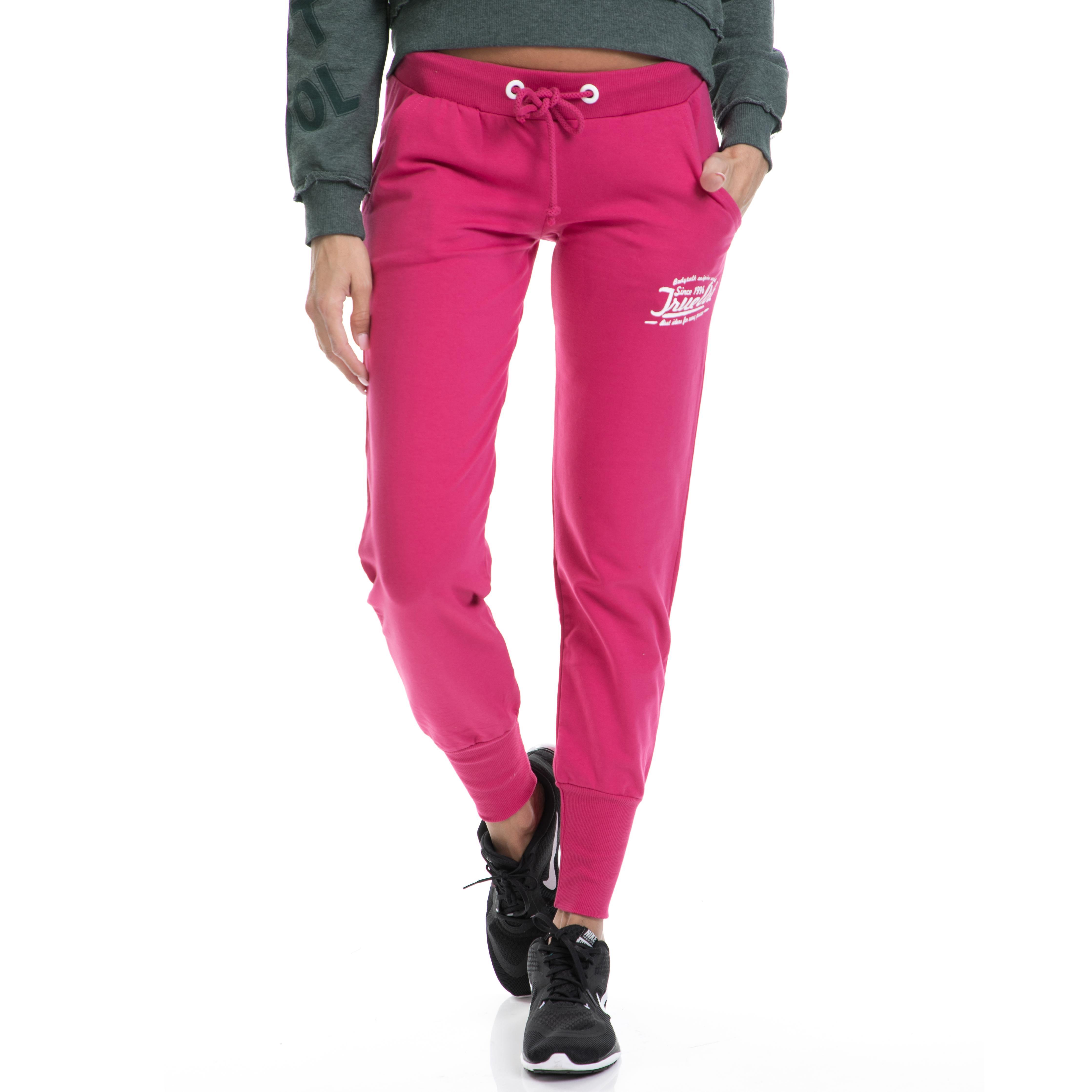 BODYTALK - Γυναικεία φόρμα BODYTALK ροζ γυναικεία ρούχα αθλητικά φόρμες
