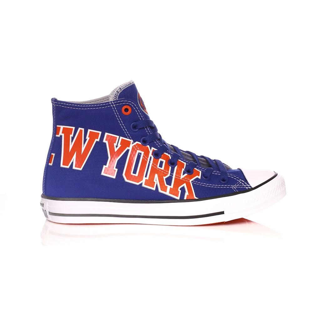 CONVERSE – Unisex μποτάκια Converse Chuck SE New York Knicks μπλε