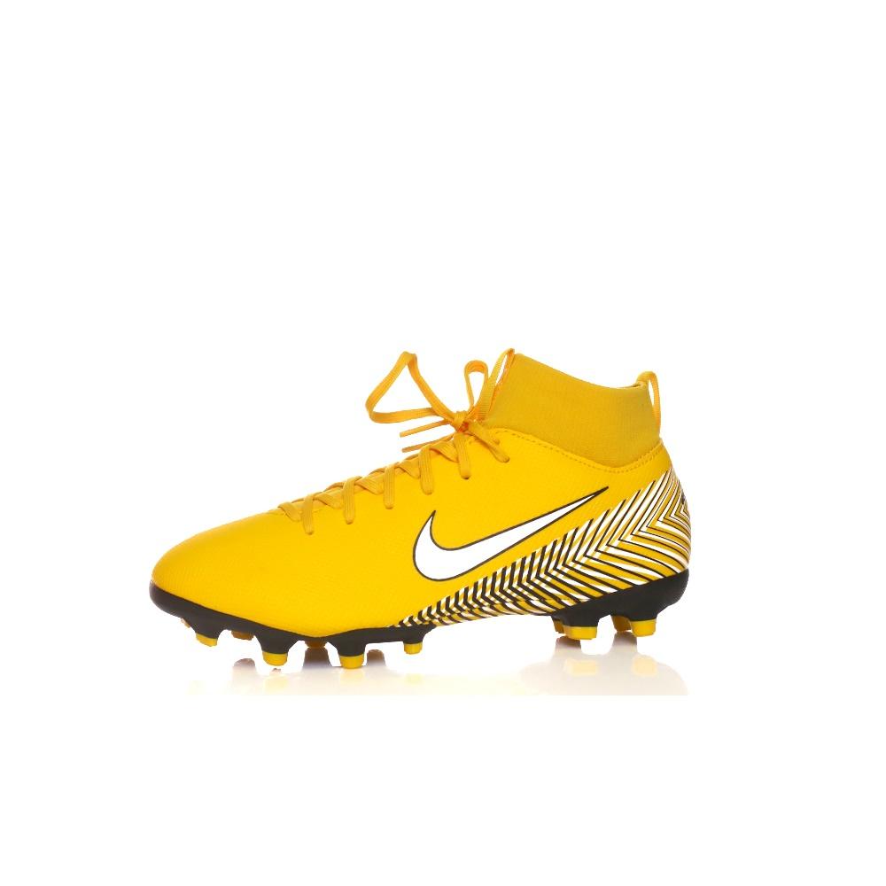 NIKE - Παιδικά παπούτσια ποδοσφαίρου JR SUPRFLY 6 ACADEMY GS NJR MG κίτρινα παιδικά boys παπούτσια αθλητικά