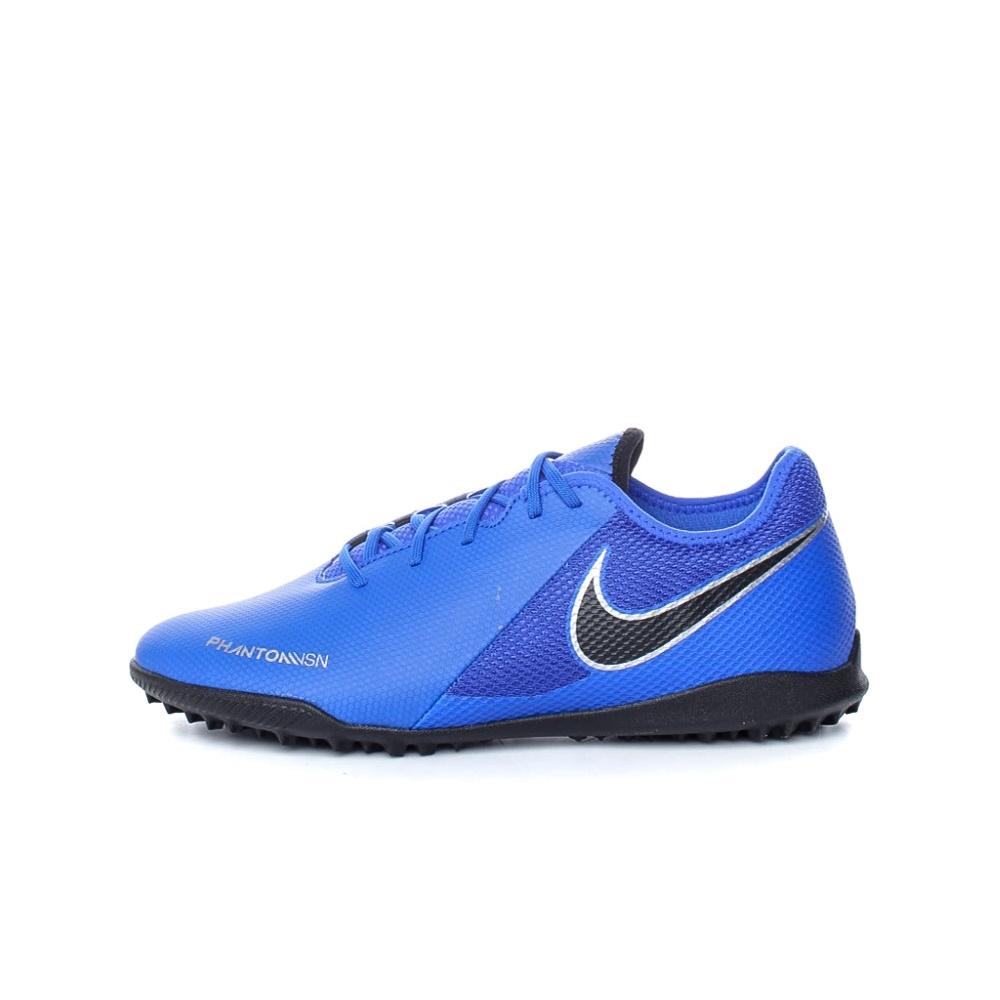 NIKE – Unisex ποδοσφαιρικά παπούτσια PHANTOM VSN ACADEMY TF μπλε