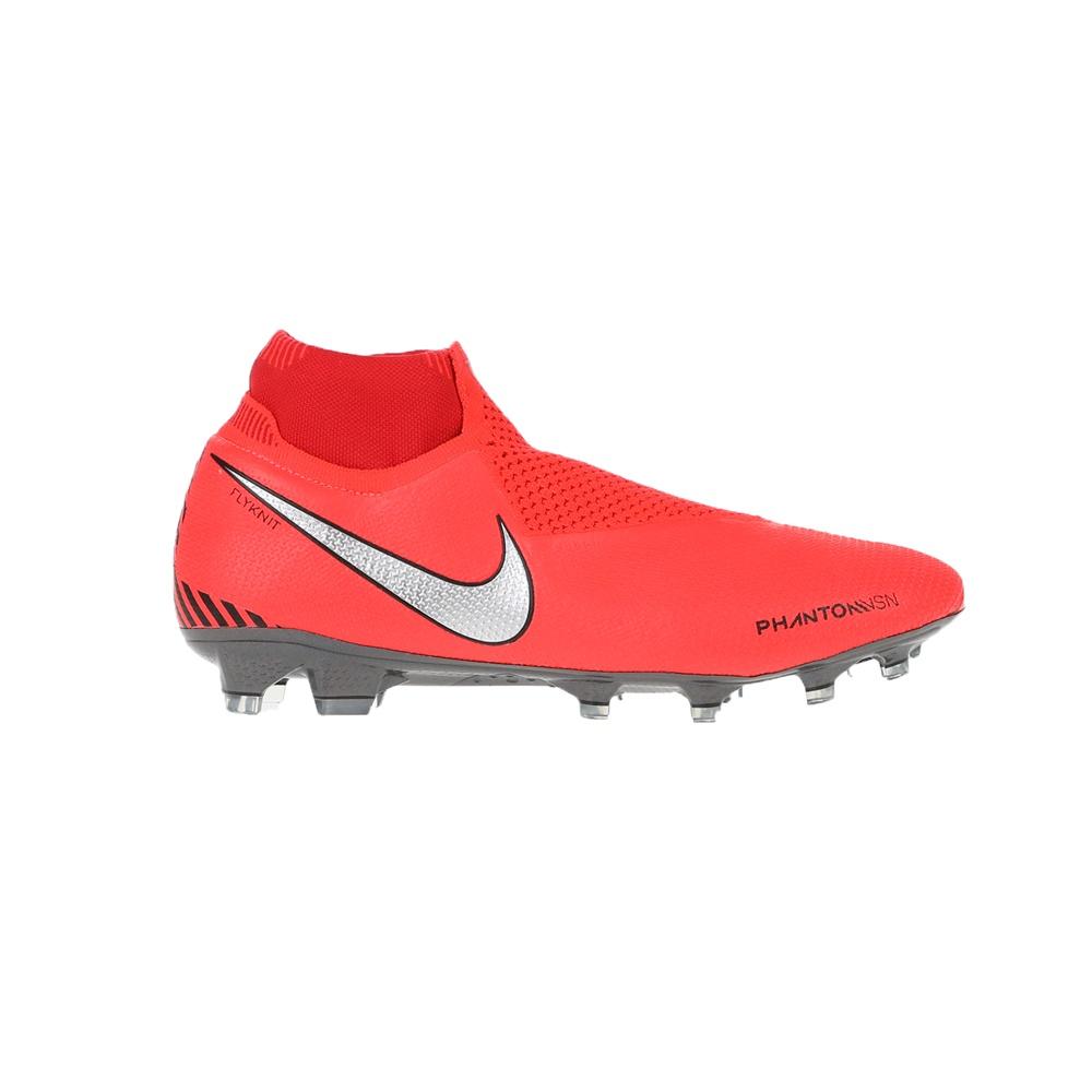NIKE – Unisex παπούτσια ποδοσφαίρου NIKE PHANTOM VSN ELITE DF FG κόκκινα