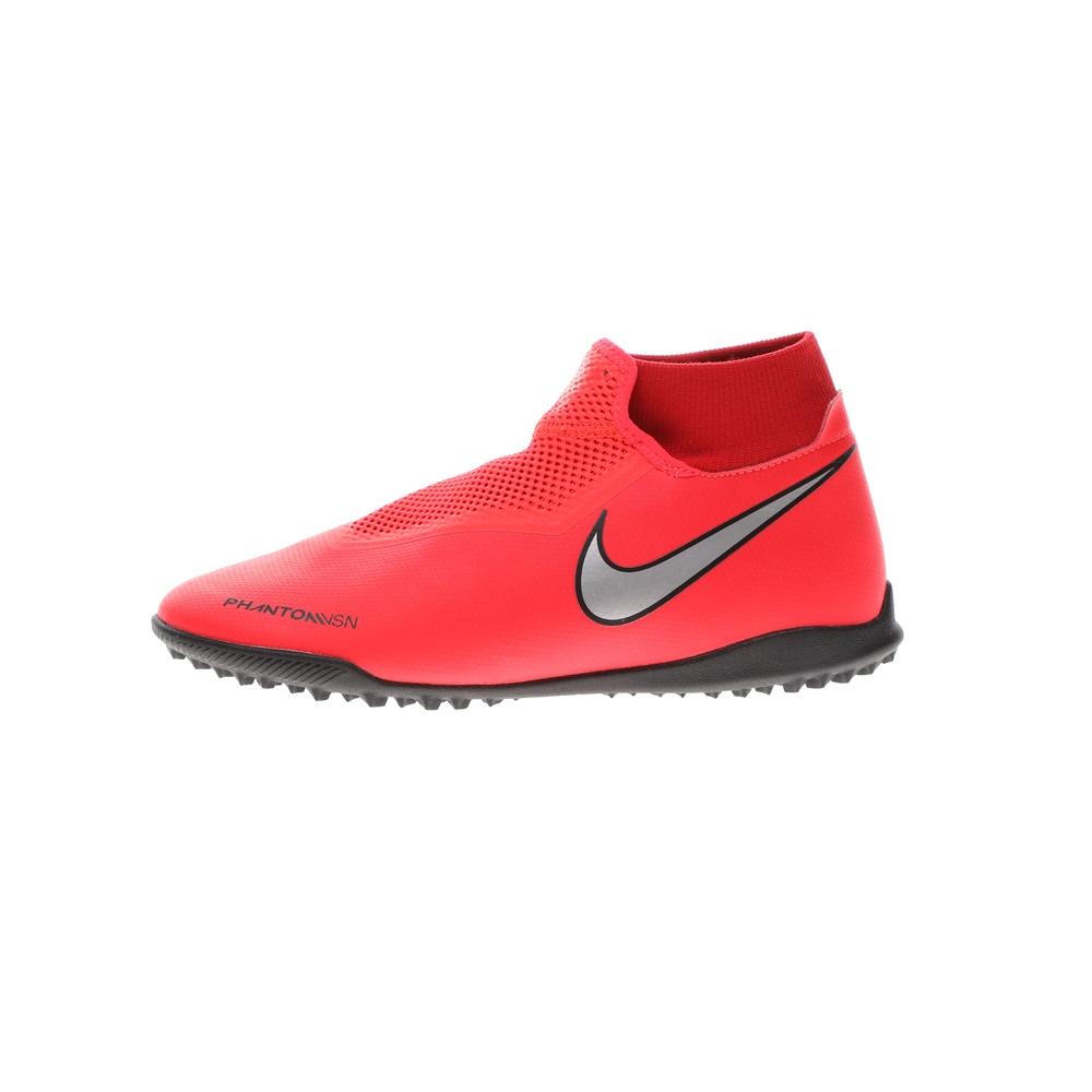 NIKE – Ποδοσφαιρικά παπούτσια NIKE PHANTOM VSN ACADEMY DF TF κόκκινα