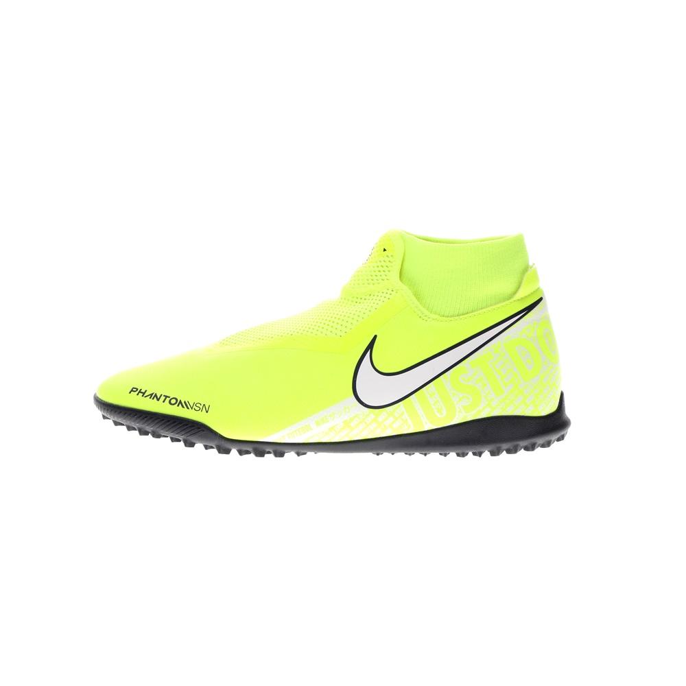NIKE – Ποδοσφαιρικά παπούτσια NIKE PHANTOM VSN ACADEMY DF TF κίτρινα