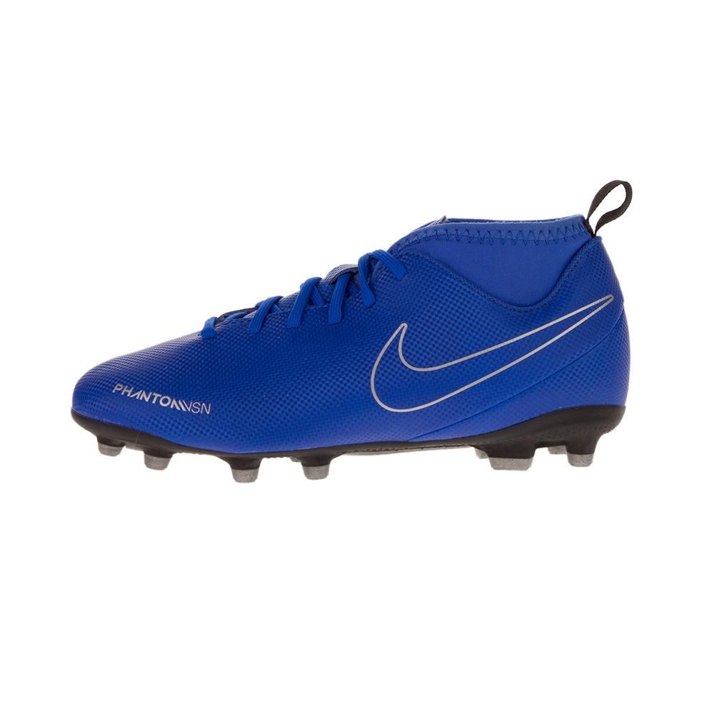 NIKE – Παιδικά ποδοσφαιρικά παπούτσια NIKE JR PHANTOM VSN CLUB DF FG/MG μπλε